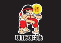 タンタワンロゴ