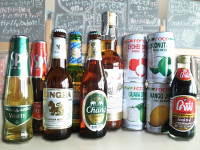 タイの飲み物
