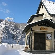 雪景色の、当館