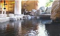露天風呂2008