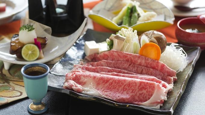 【秋冬旅セール】◆黒毛和牛しゃぶしゃぶ会席プラン【お部屋食】(カップル・夫婦)