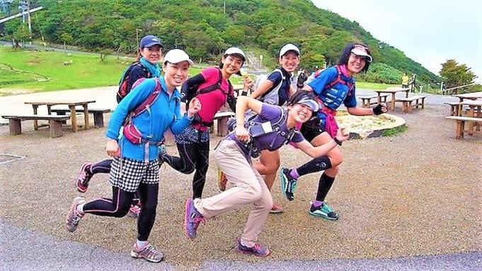 【山ガール】女性グループで山登り▲特典付トレッキングプラン▲