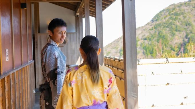 【カップルプラン+三重松阪牛ステーキ】いつもより豪華な夕食、貸切風呂付、色浴衣付♪気軽に温泉旅行!