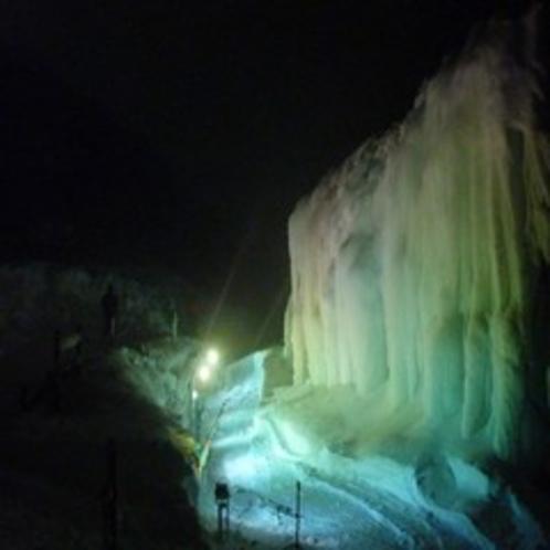 ☆氷瀑ライトアップ☆