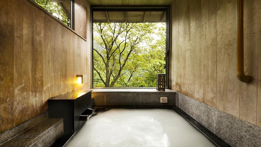貸切風呂 緑山