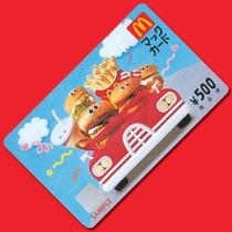 マックカード500円分付♪ ※マックカードのデザインは変更となる場合があります