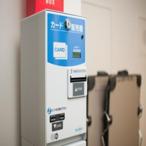 VODカード販売機、ズボンプレッサーは各階エレベーター横にございます。