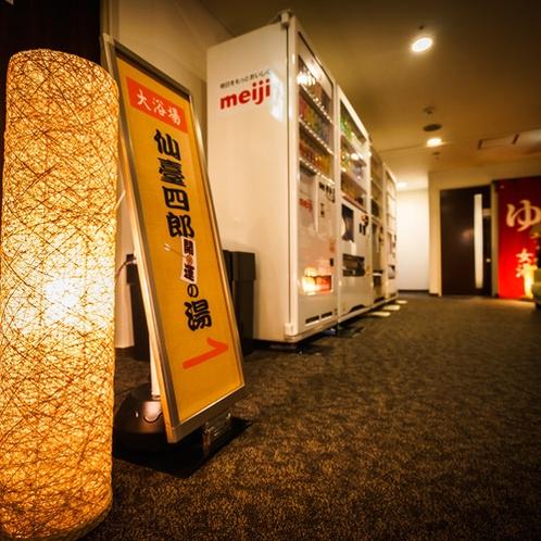 仙臺四郎の湯3階にございます。