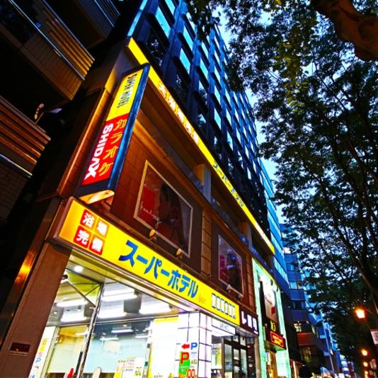 スーパー ホテル inn 仙台