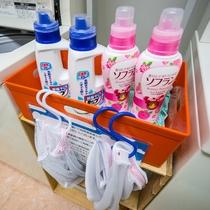 洗剤、柔軟剤は無料でご用意しております。
