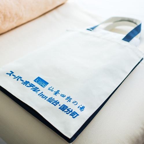 大浴場専用バッグ