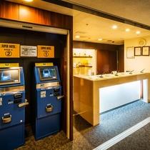 現金精算は機械で行います。