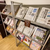各社新聞ご用意しております。