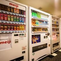 ソフトドリンク、アルコール自動販売機は3階5階8階にございます。
