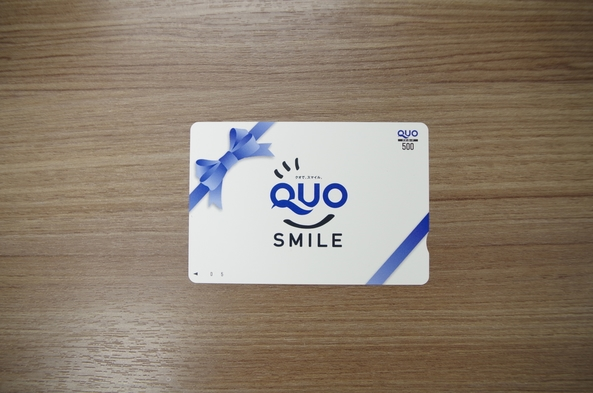 【QUOカード500円分付】出張応援プラン■Wi-Fi完備 ■駐車場無料■朝食付