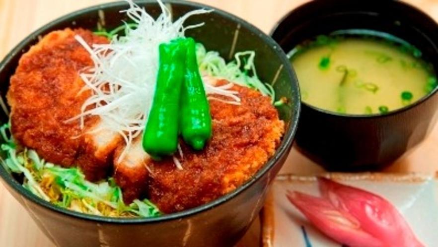 【日曜定休】夕食レストラン:味噌カツ丼