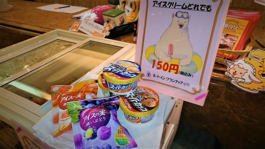 1階フロント横でアイス販売始めました。
