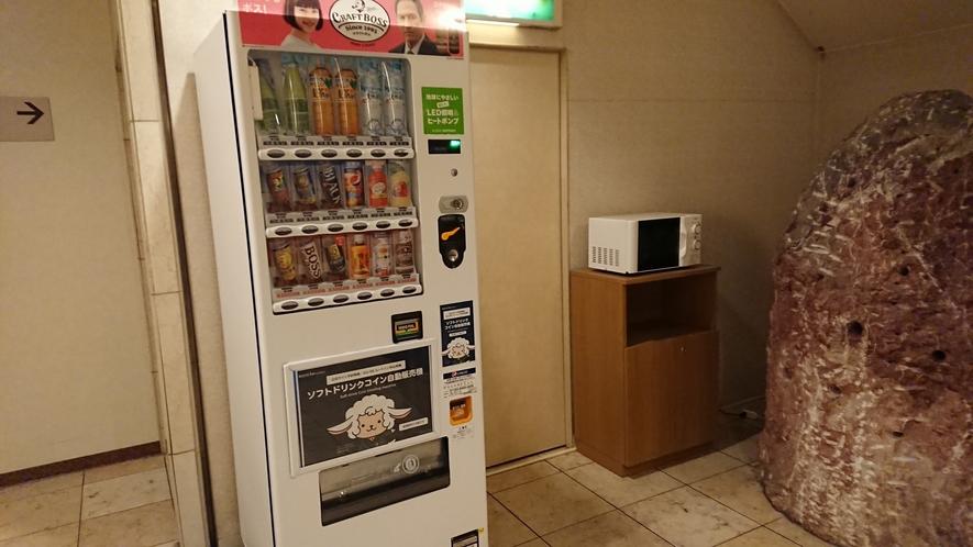 1階自動販売機と電子レンジ