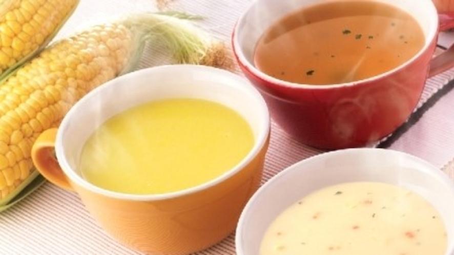 スープも何種類からお選びいただけます。