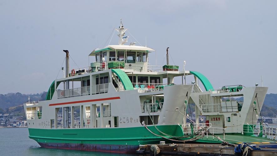 牛窓港と前島港を繋ぐフェリー