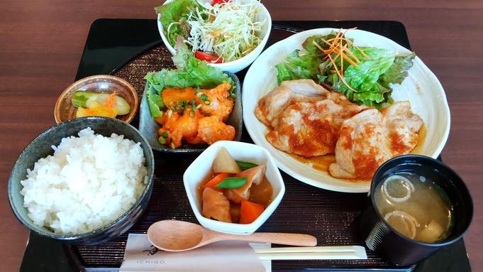 【2食付】日替り定食登場!連泊でも飽きないリーズナブル夕食プラン
