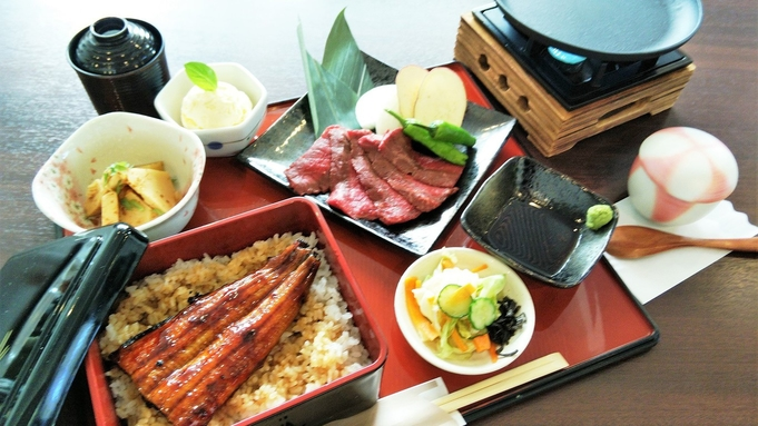 【2食付】徳島県産うなぎと阿波牛陶板焼・最強タッグプラン