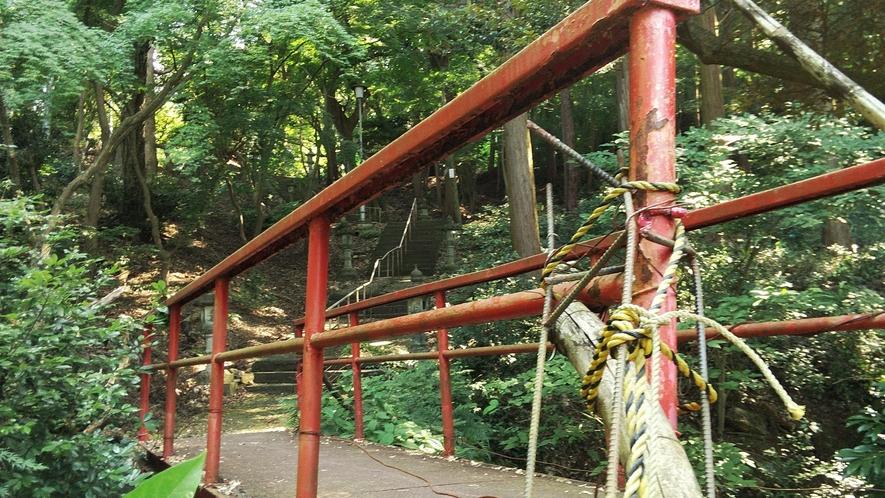 阿南公園橋