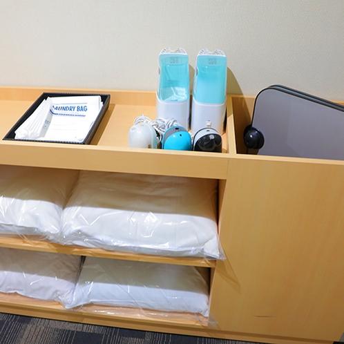 【サービス】「加湿器、枕、ズボンプレッサー」などご自由にお使頂けます