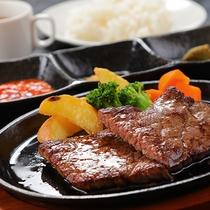 がっつりお肉を味わいたい方へ!肉好きのためのご用意しました『国産牛ステーキ』をご堪能下さい♪