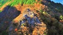 高ノ瀬峡 紅葉