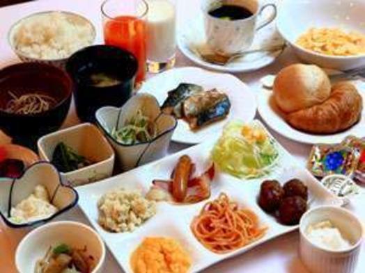 楽天限定【観光にもビジネスにもお得♪】QUOカード¥1,000≪お一人様一枚≫付プラン〜朝食付〜