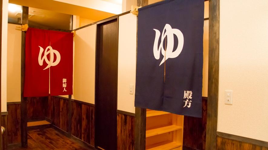 大浴場_入口