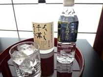 八海山焼酎と温泉水