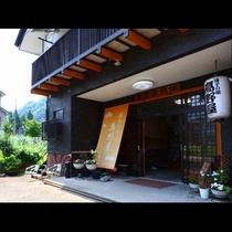 『浦子の湯・高野屋』