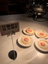こだわりの竹鶏卵を使った 焼きたて目玉焼き