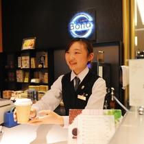 【ビジネス&おひとり様プラン】1Fのカフェスタンド「BONO」で淹れたてのウェルカムコーヒーを♪
