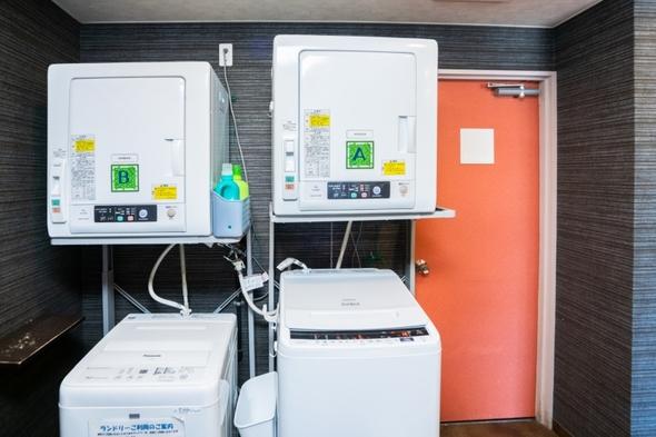5連泊以上で安いやつやん! 滞在中の衣類、洗濯・乾燥が無料!【朝食無し】