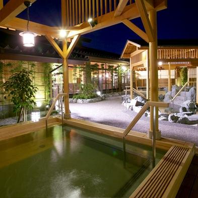 天然温泉極楽湯チケット付●滞在中の衣類、洗濯・乾燥が無料!●≪朝食付≫