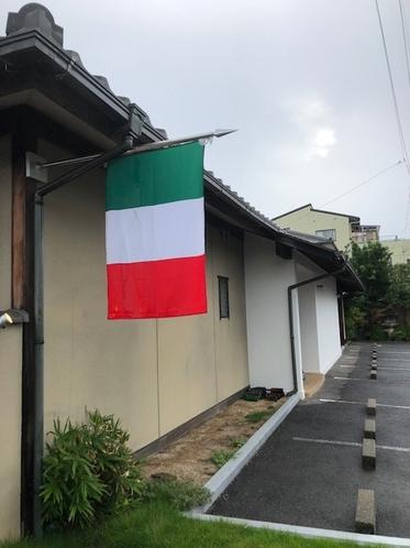 Restaurant Asakura