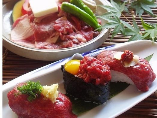 ▼【一押し人気お肉プラン】牛肉の陶板蒸し焼き&3つの馬肉料理から選べる会席膳プラン
