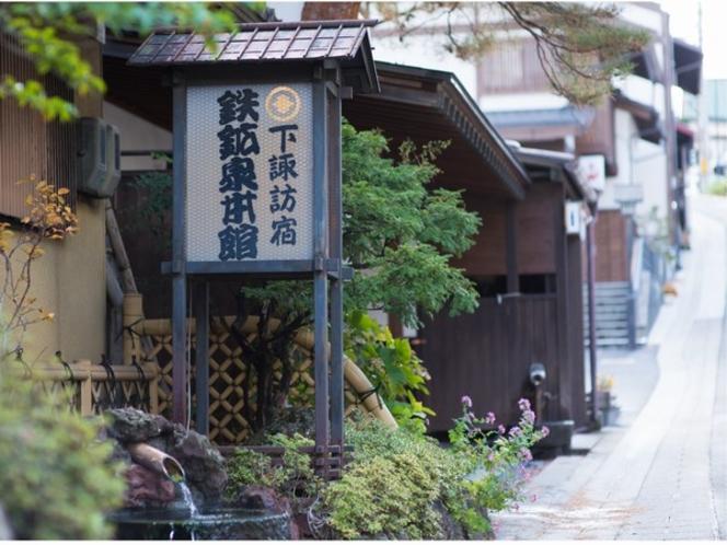 玄関前(坂)