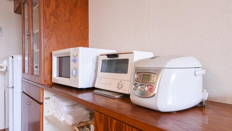 *【客室一例】お料理のレパートリーも充実!炊飯器・トースター・電子レンジを完備。