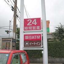 *マックスバリュー吉田店(2018年11月6日OPEN!)