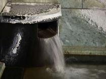 湯口】良く質の温泉が24時間いやしてくれます