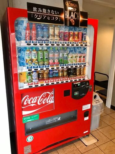 自動販売機を完備