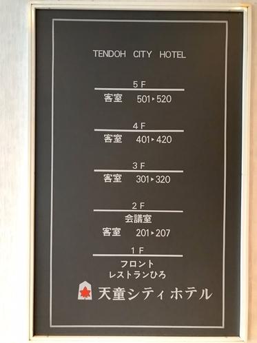 当館は5階まで客室がございます。
