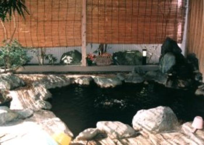 岩風呂ヨード湯