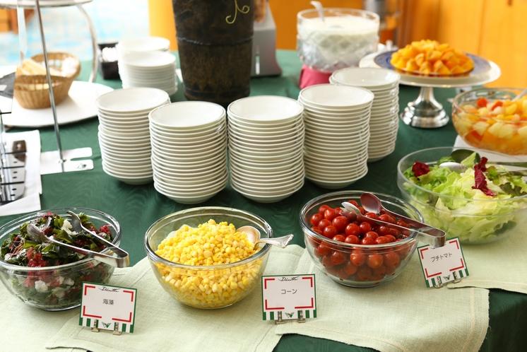 「朝食」サラダ
