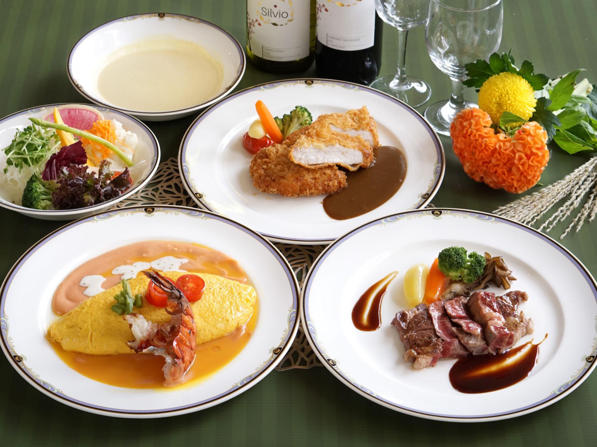 【ディナー】