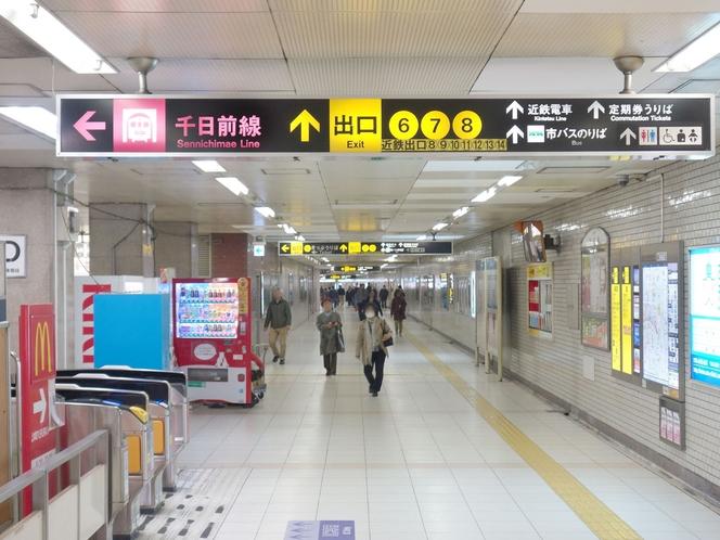 ①近鉄の大阪上本町駅【地下 中央改札口】まで直進して下さい。(約500m)
